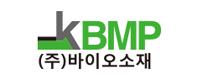 http://www.biopack.kr/info/logo/logo01.jpg